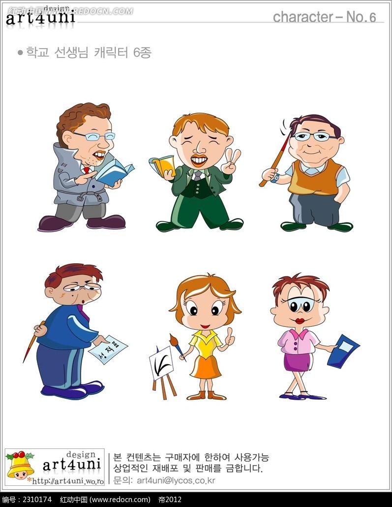 卡通教师矢量人物插图