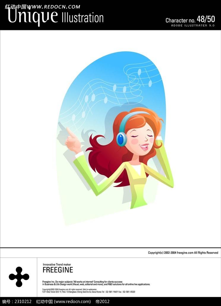 休闲听音乐的女孩矢量素材矢量图
