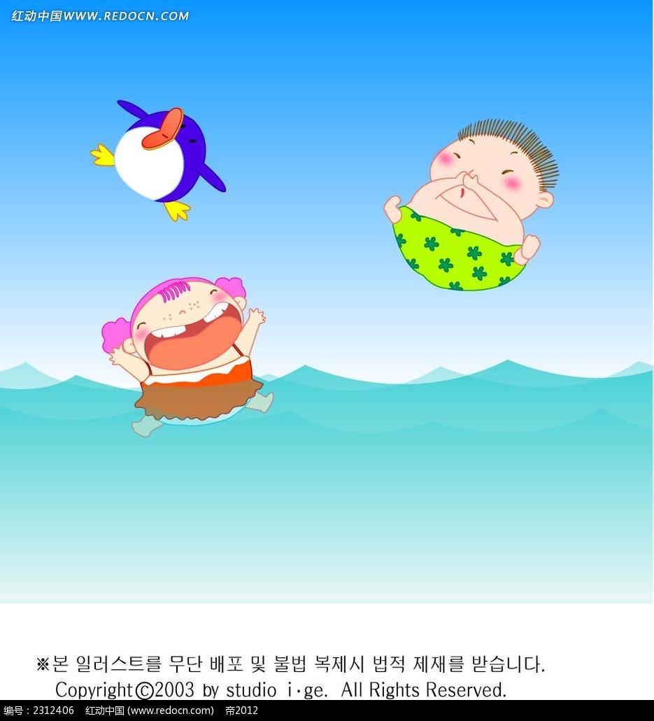 卡通儿童游泳插画