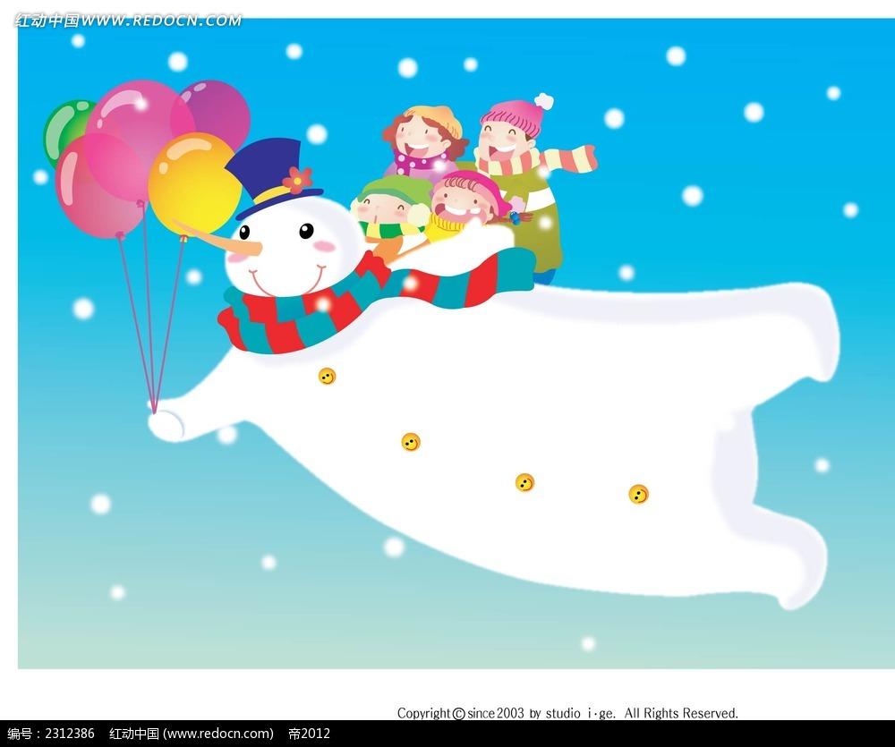 免费素材 矢量素材 矢量人物 卡通形象 一家四口和雪人人物插画  请您