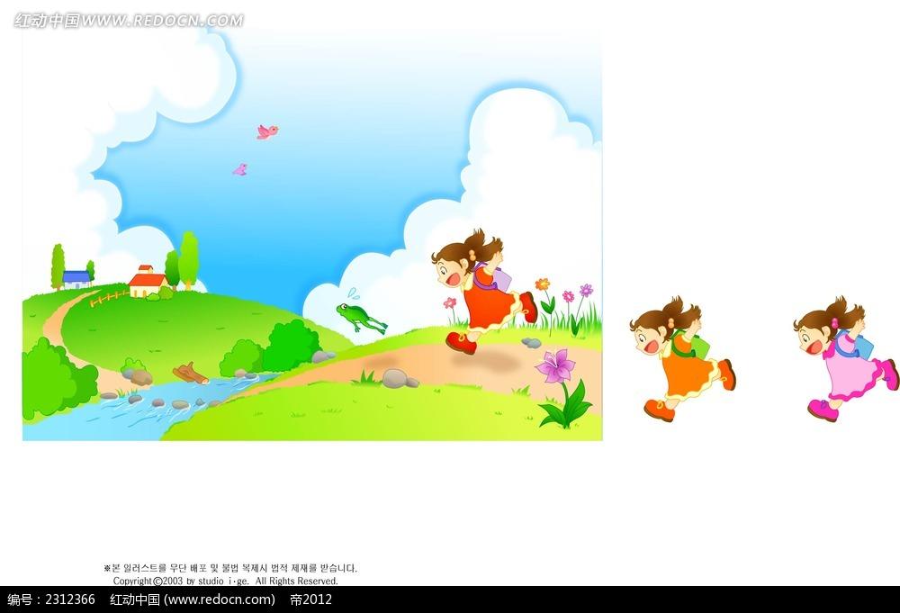 奔跑的女孩人物插画