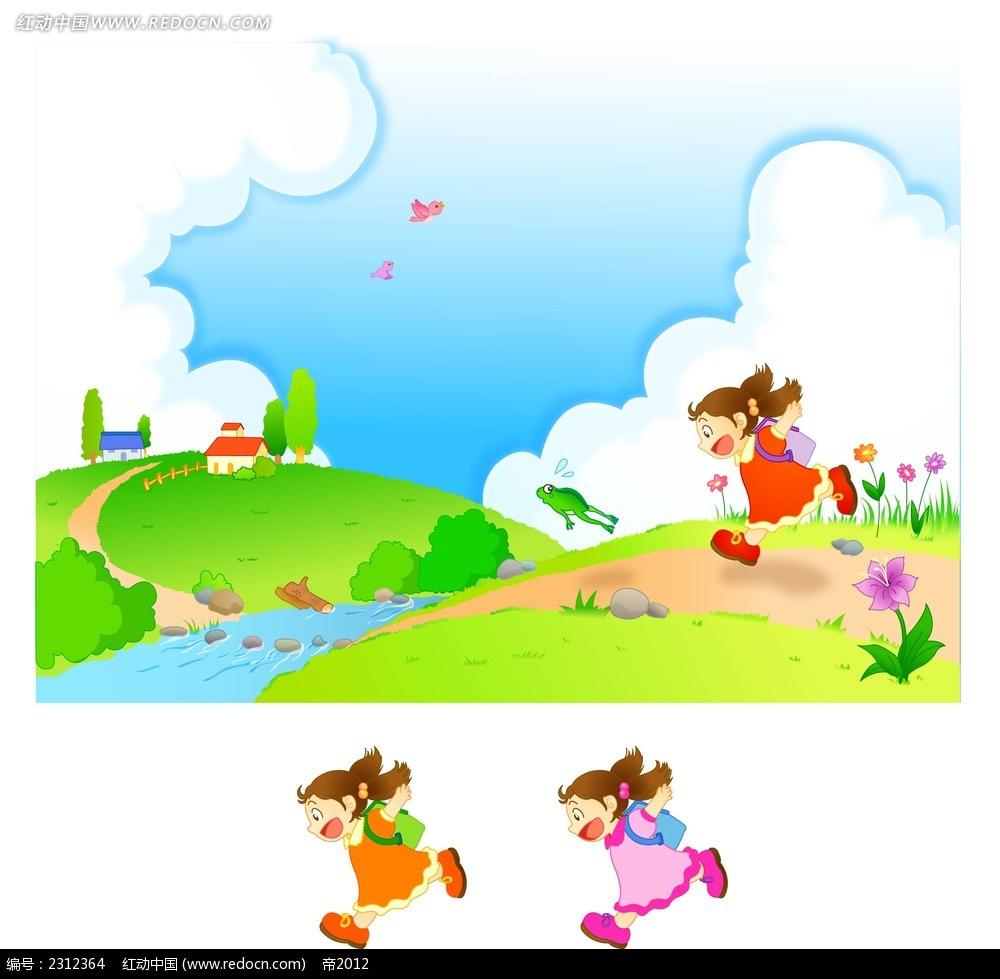 奔跑的小女孩人物插画