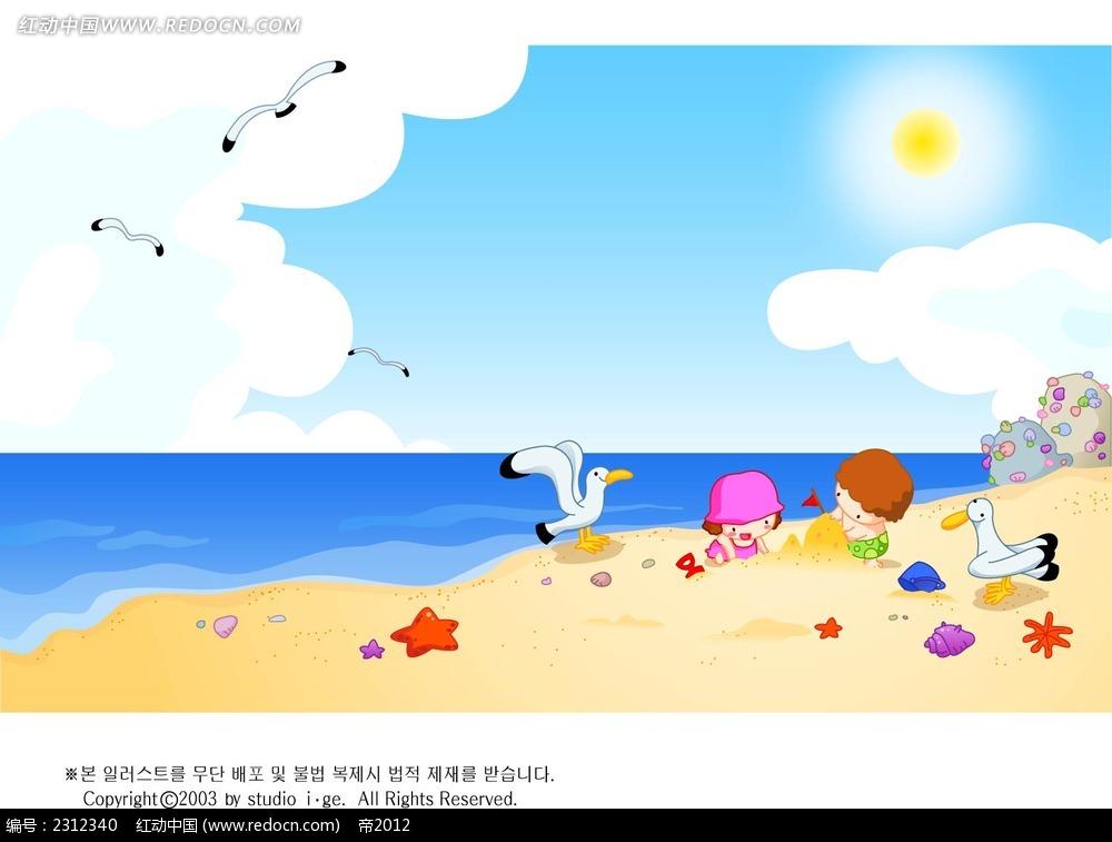卡通阳光沙滩插图