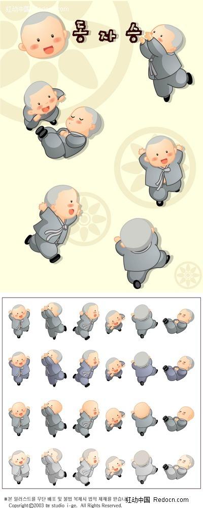 韩国卡通小和尚插图