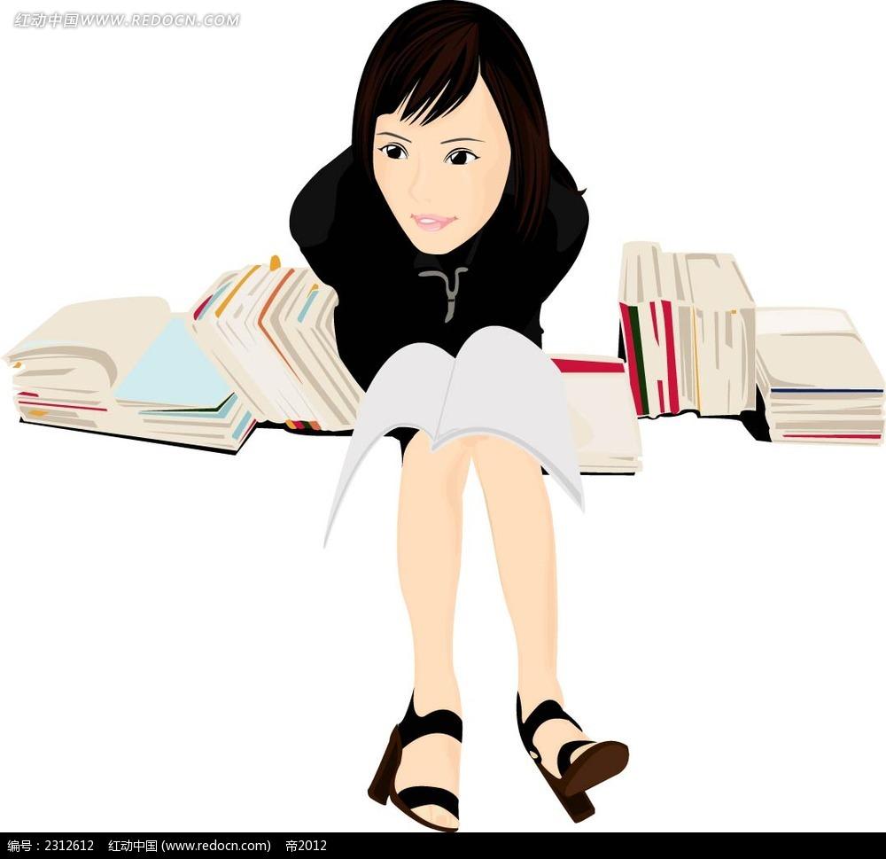 看书的女生矢量人物插画