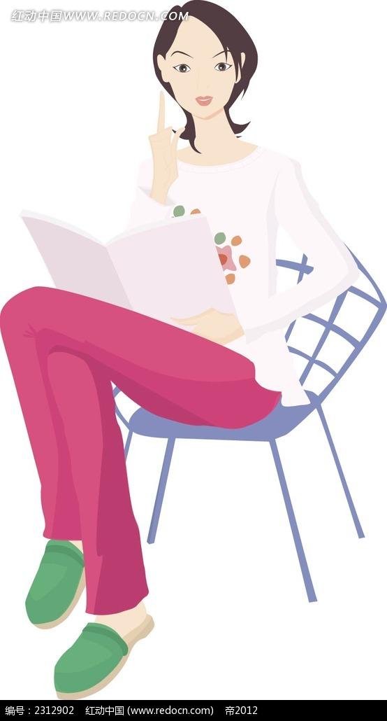 坐着看书的女孩韩国时尚人物插画ai免费下载_卡通形象