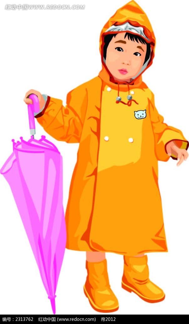 韩国雨衣雨伞儿童插画AI素材免费下载 红动网