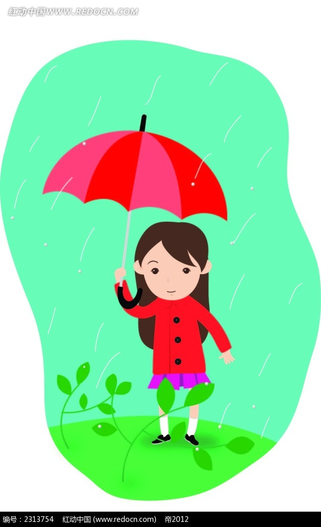 打着红色雨伞的小女孩矢量人物插画ai免费下载_卡通