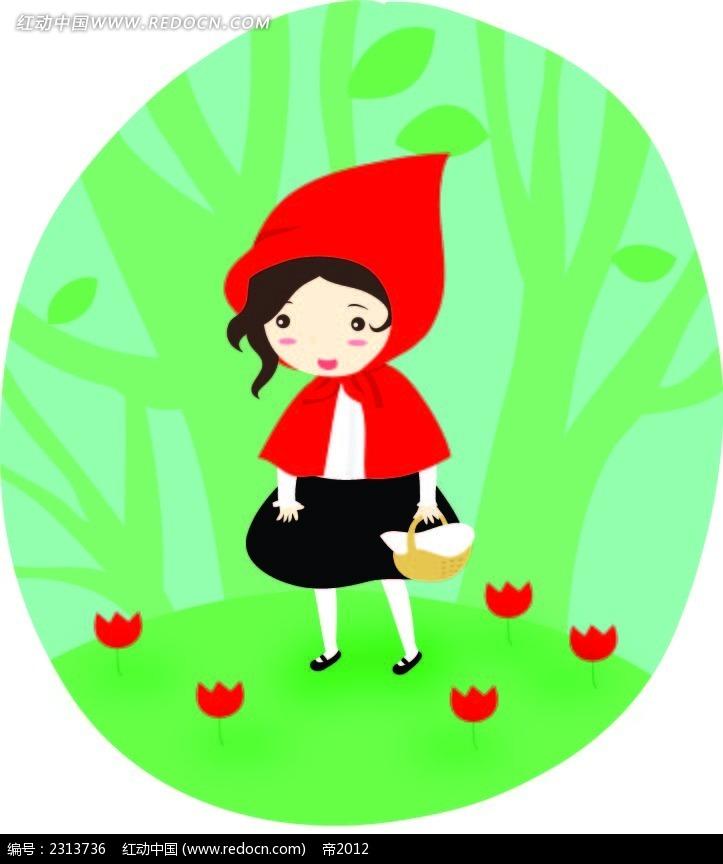 小红帽矢量人物插画