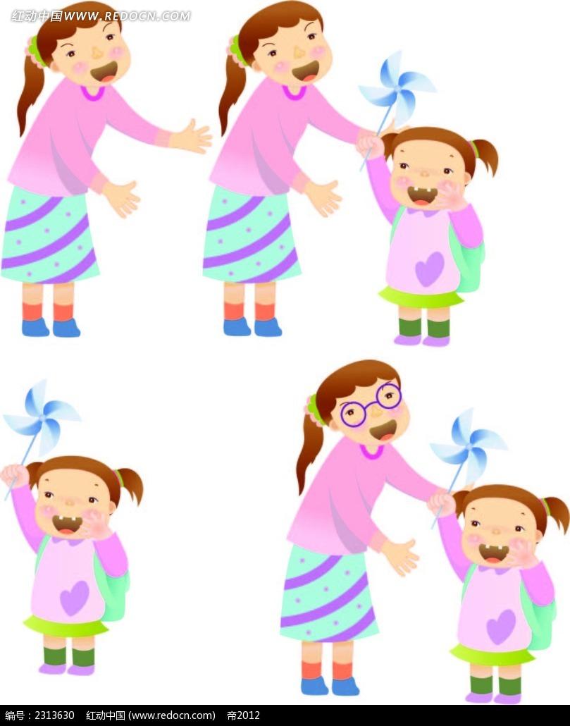 老师和小孩子矢量人物漫画