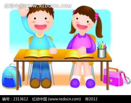 上课举手的小学生韩国人物插画