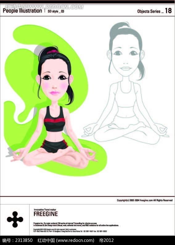 瑜伽女性手绘板插画
