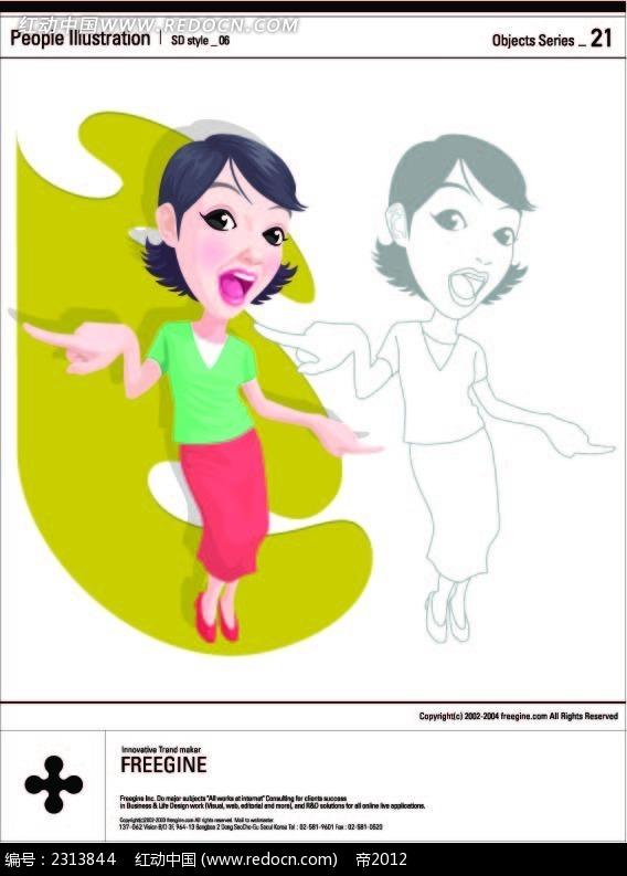 哈哈表情女性手绘板插画