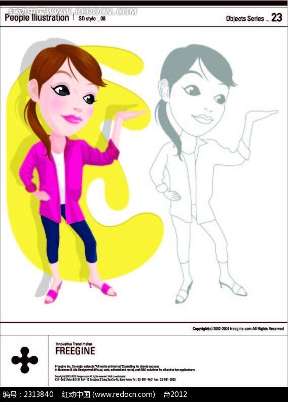紫色外套女性手绘板插画