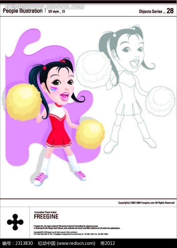 拉拉队女性手绘板插画