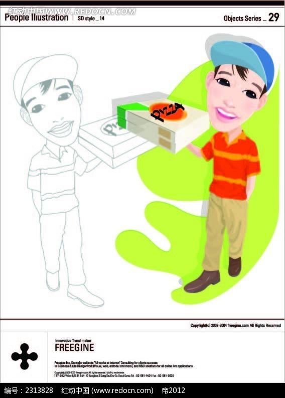 披萨外卖小哥男性手绘板插画