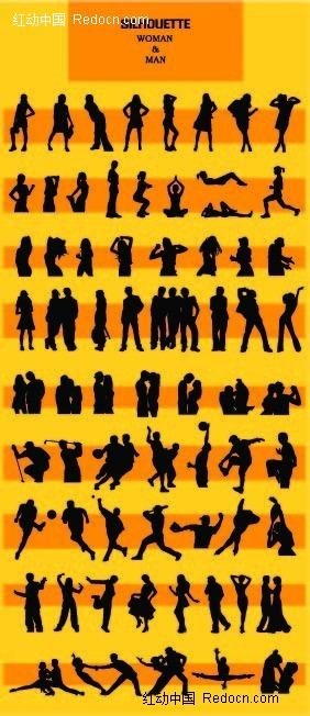 漫画人物 卡通人物 漫画人物 矢量人物 绘画设计 水彩 手绘人物 角色