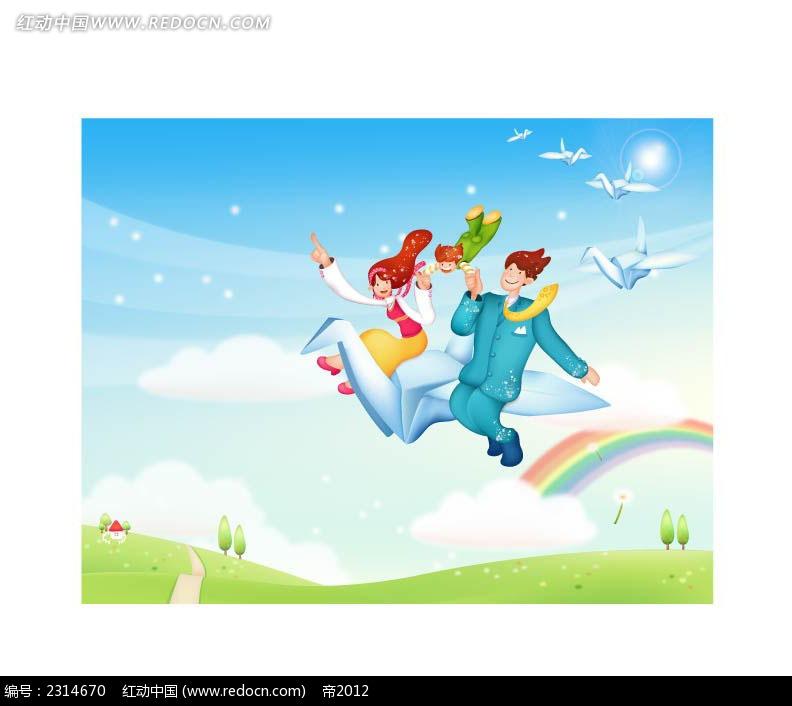 坐着纸鹤的一家人韩国矢量插画