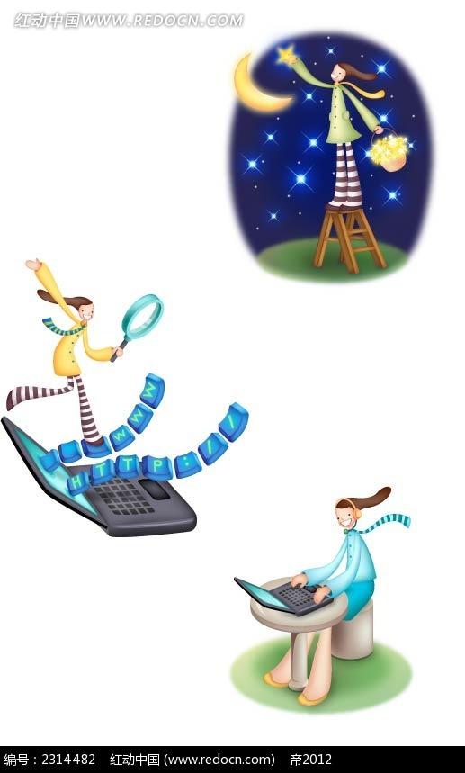 摘月亮的女孩子卡通插画