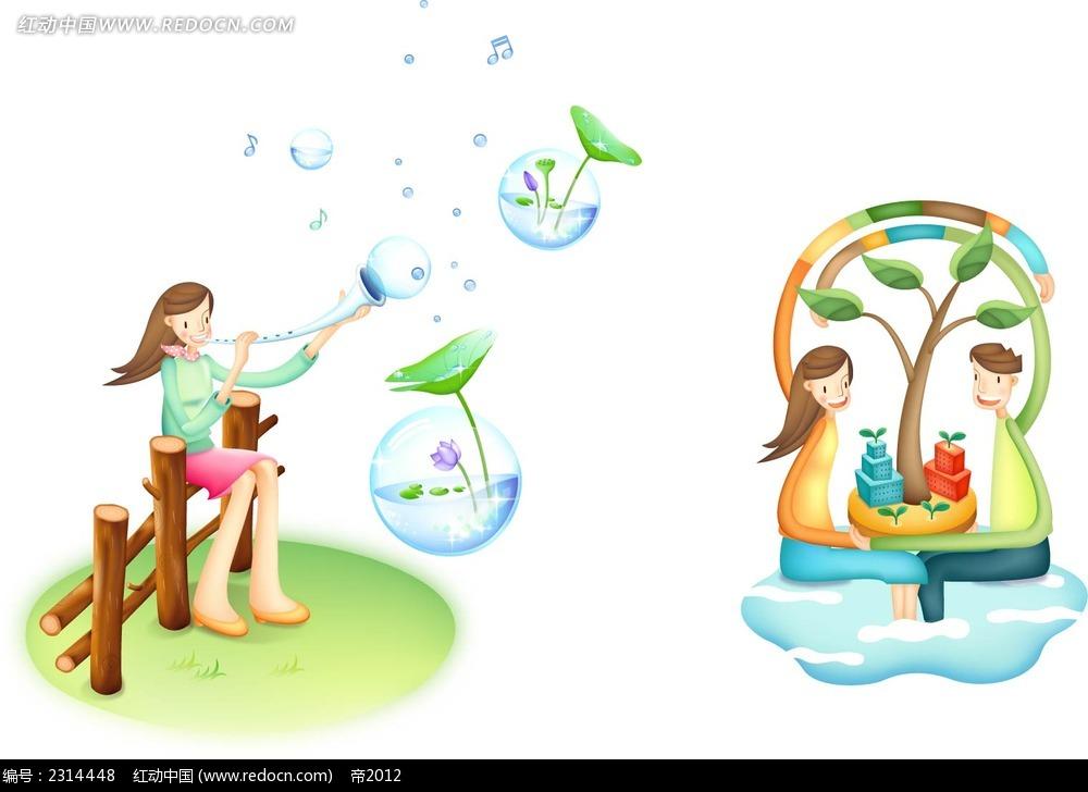 免费素材 矢量素材 矢量人物 卡通形象 吹泡泡的女生时尚矢量人物插画