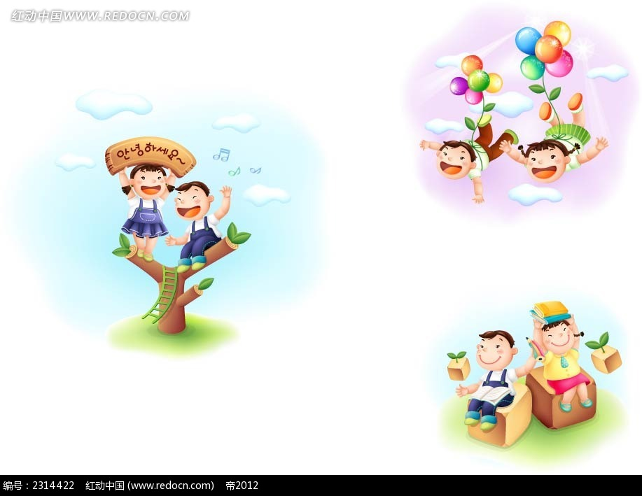 可爱小孩子韩国矢量人物插画