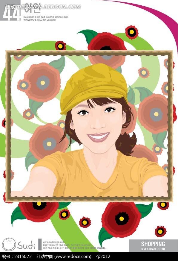 微笑女孩时尚人物插画