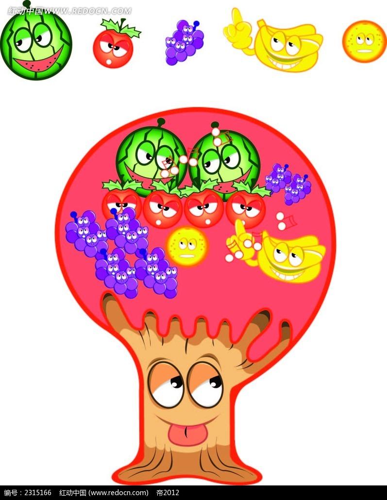 水果树时尚人物插画AI素材免费下载 编号2315166 红动网
