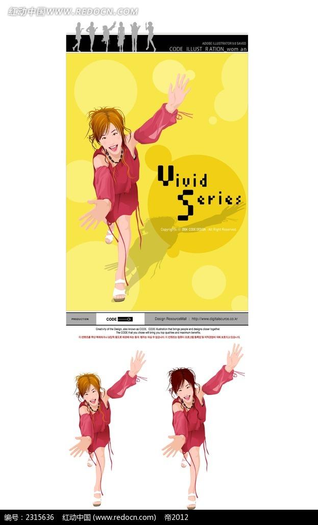 张开漫画的女孩子韩国勇士人物矢量图_卡通形吗漫画免费手臂约图片