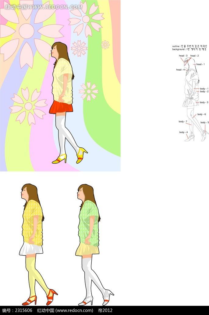 站立行走的女孩子卡通矢量人物插画