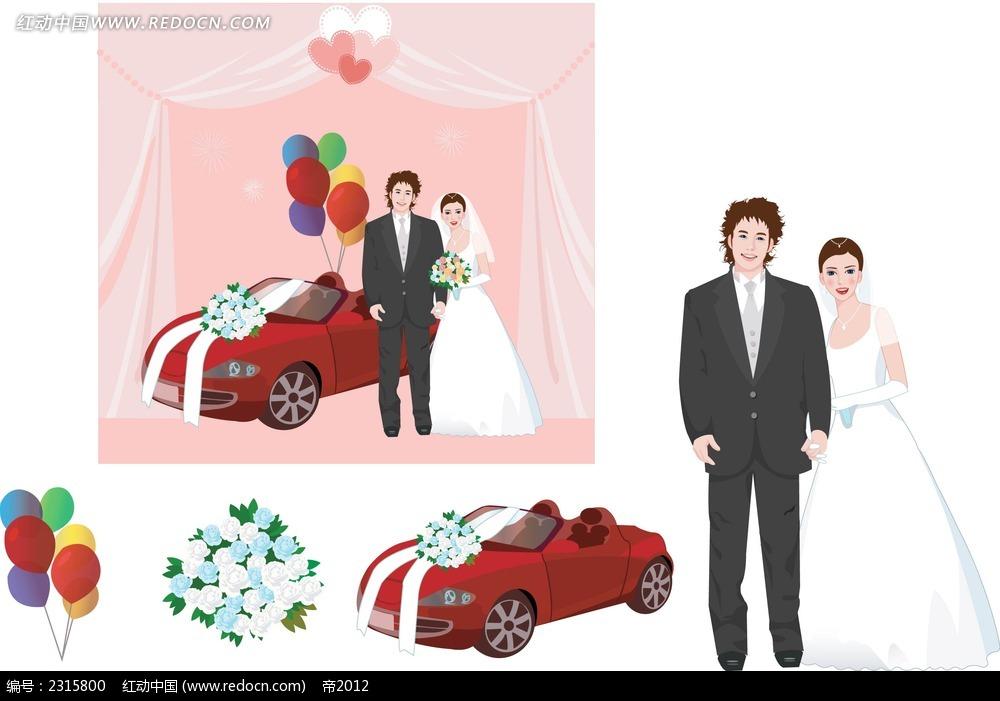 婚礼新郎新娘卡通矢量人物插画