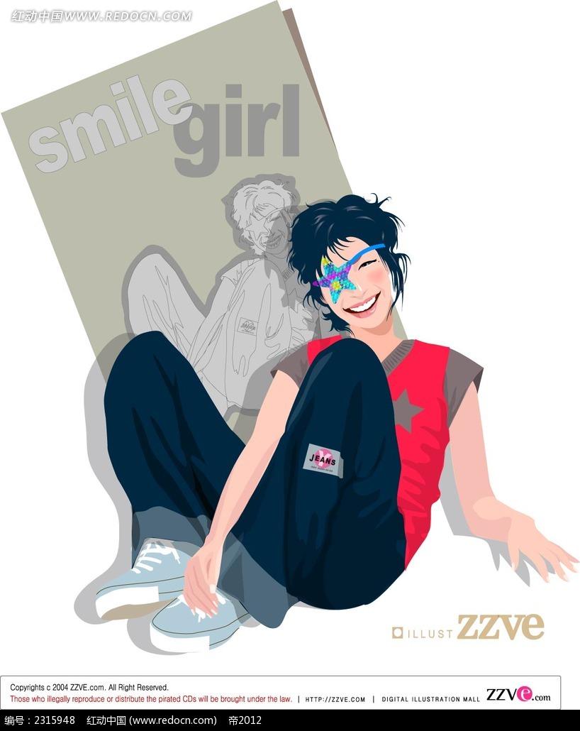 嘻哈微笑女生插画