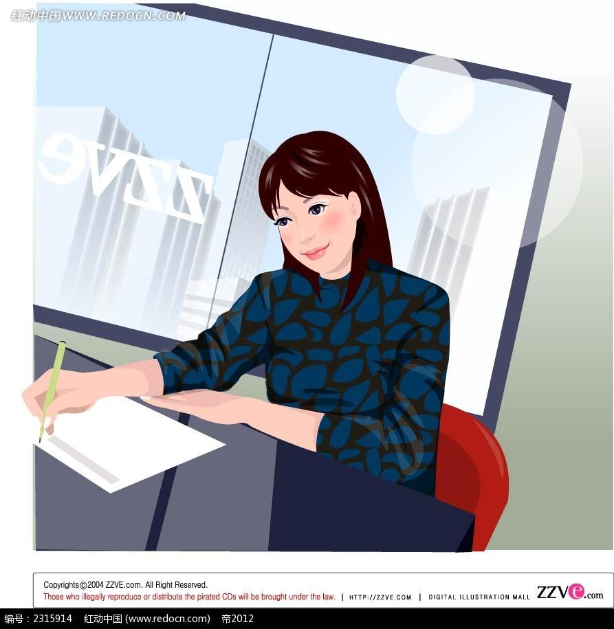 写字的女孩子人物插画