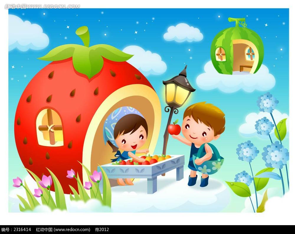 卖水果的小孩子卡通插画