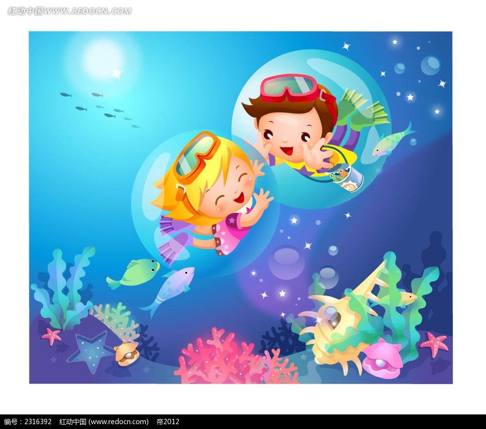 潜水的小孩子卡通插画矢量图_卡通形象