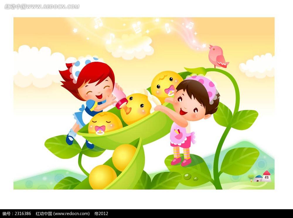 照顾豌豆宝宝的小孩子卡通插画