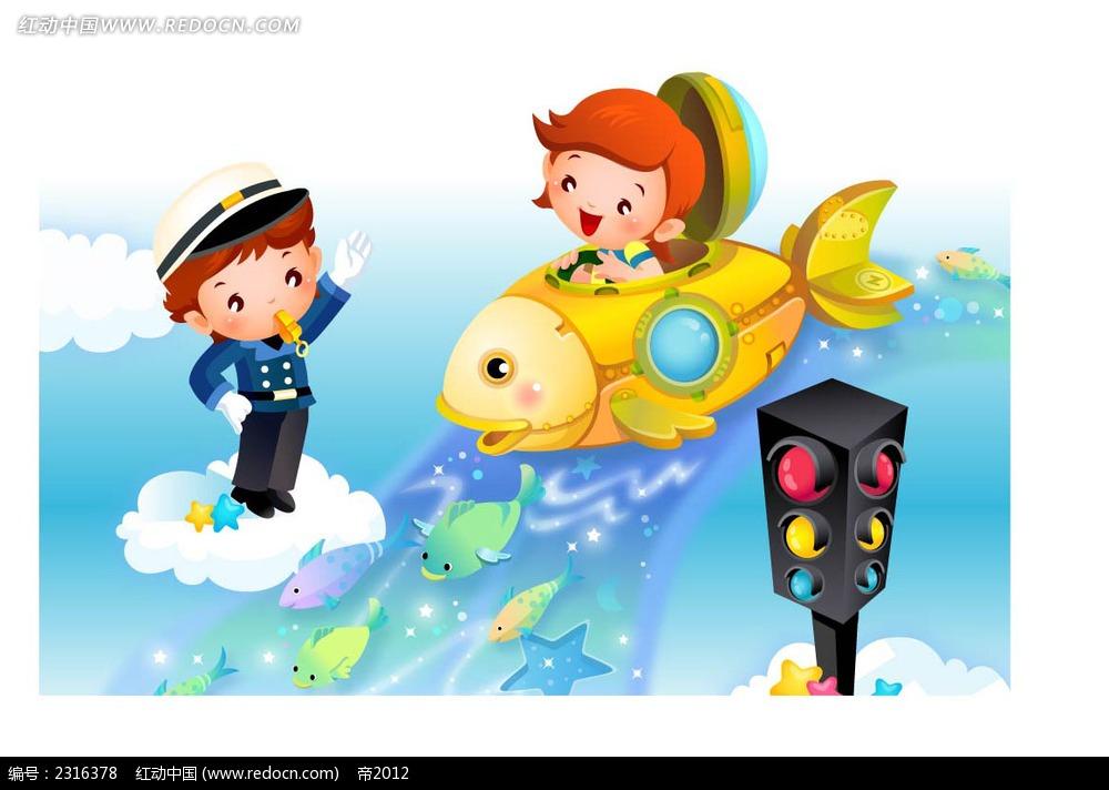 指挥交通的小孩子卡通人物插画ai免费下载_卡通形象
