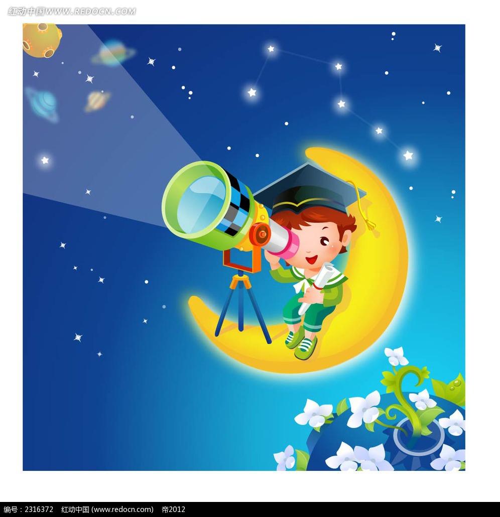 月亮上看望远镜的小孩子卡通人物插画