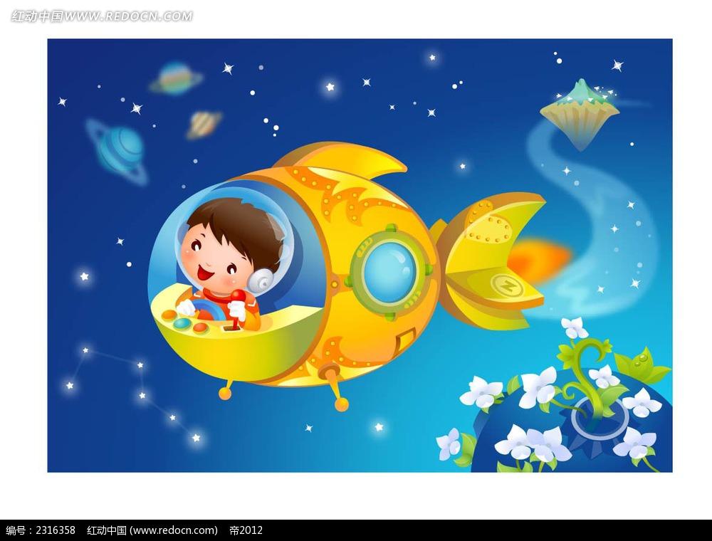 开着宇宙飞船的小孩子卡通人物插画