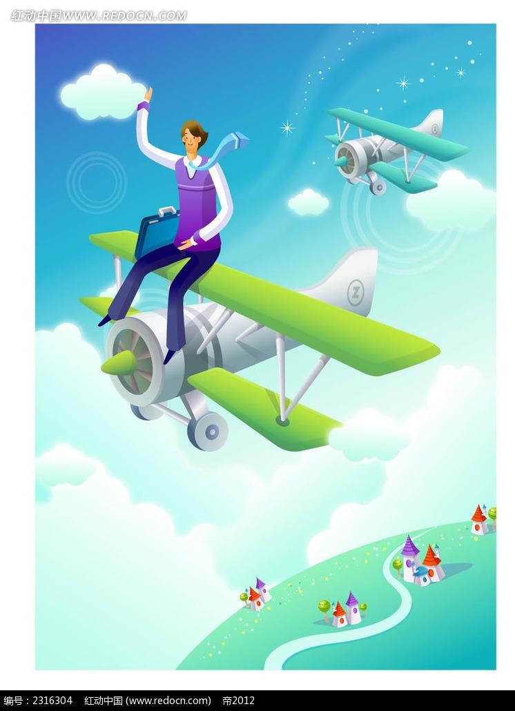 坐着飞机的男人时尚人物插画ai免费下载_卡通形象素材