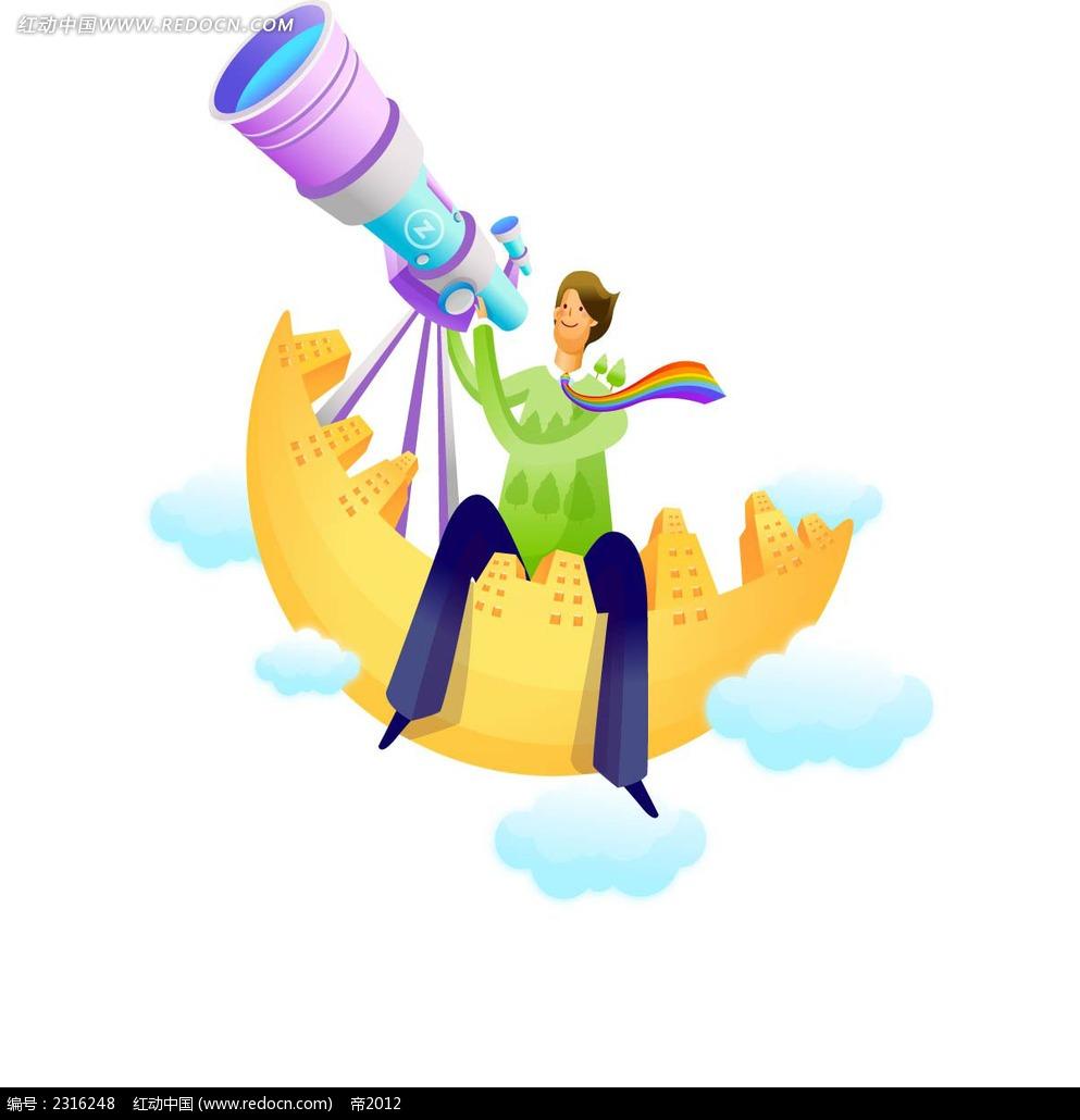 免费素材 矢量素材 矢量人物 卡通形象 望远镜西装男时尚插画  请您