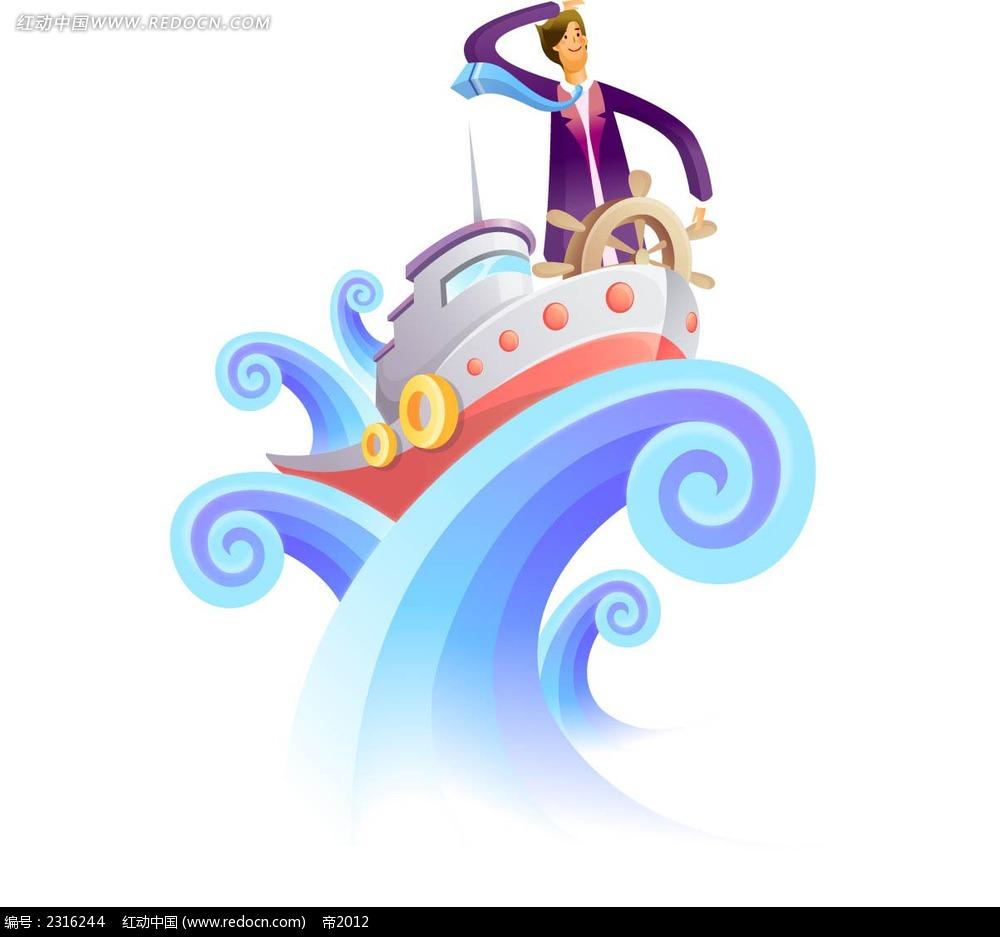 坐在船上的西装男时尚插画矢量图ai免费下载_卡通形象
