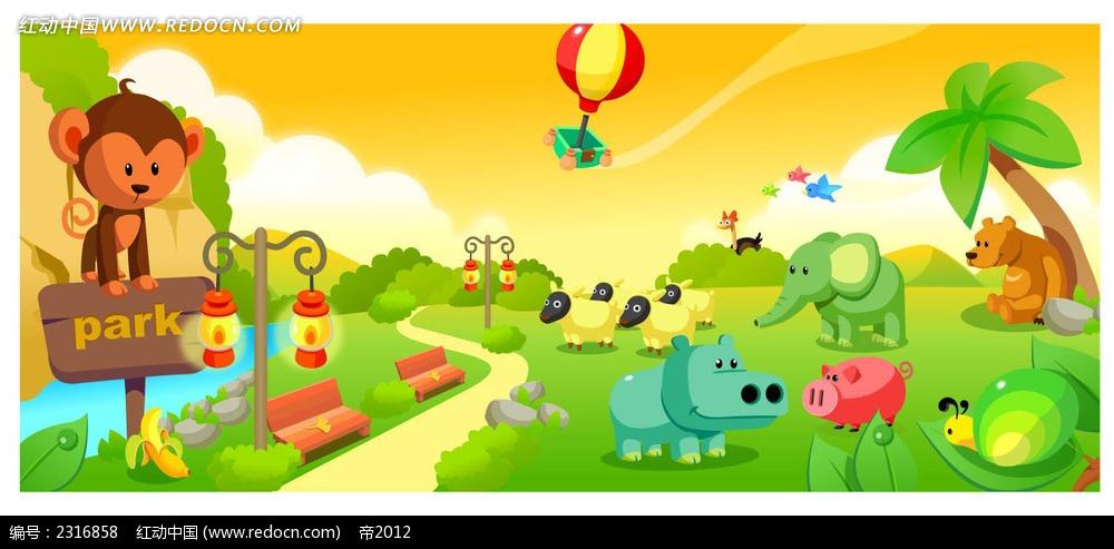 可爱动物公园卡通漫画ai素材免费下载_红动网