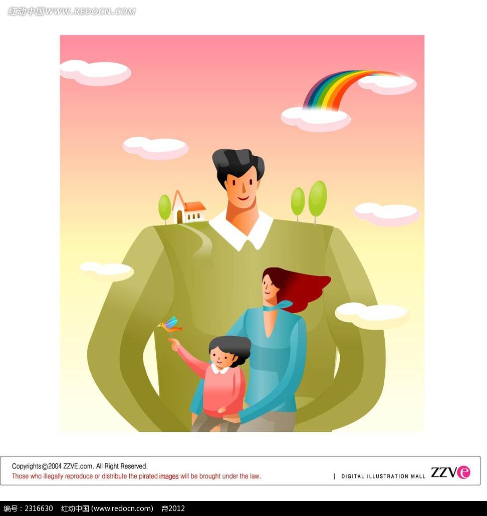 彩虹西装男人时尚矢量人物插画