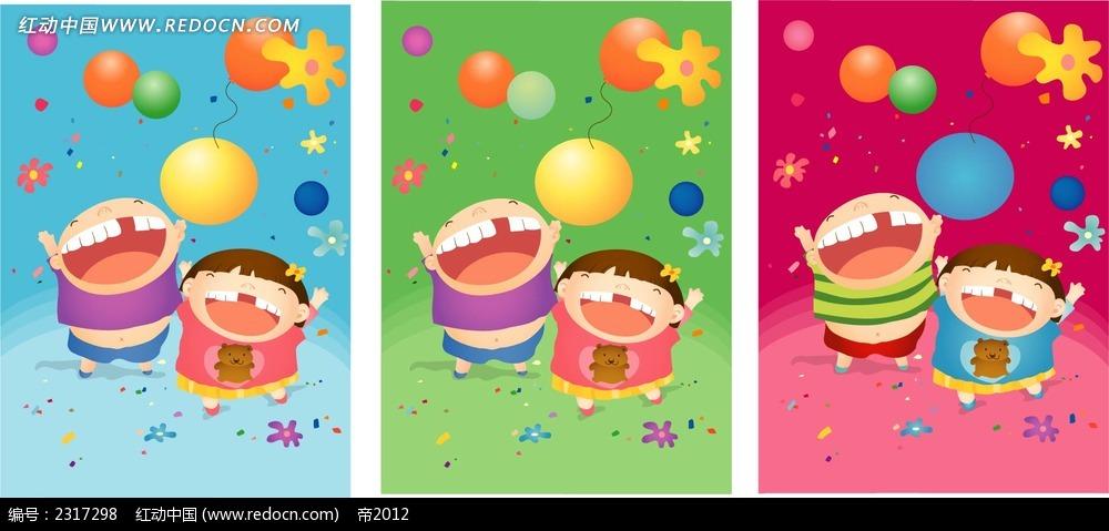 开心大笑的小孩子卡通人物插画