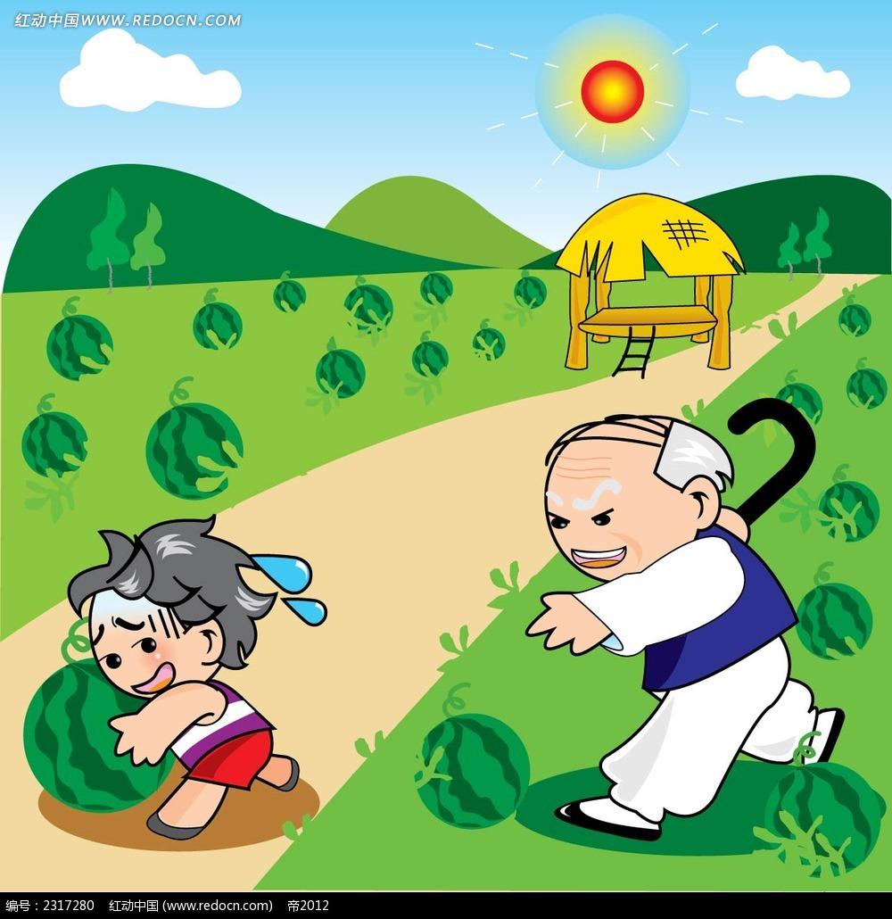 偷西瓜的小孩子卡通人物插画