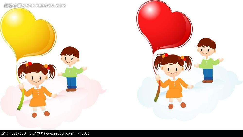 在云朵上的情侣卡通人物插画ai免费下载_卡通形象素材