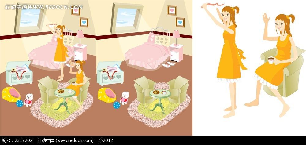 布置家里的女生韩国矢量人物漫画