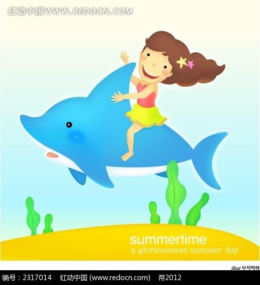 骑着小海豚的女孩子韩国漫画猫凤囚凰漫画君图片