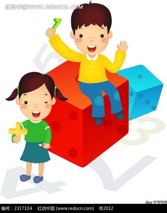 坐在色子上的小孩子韩国漫画矢量图ai免费下载_卡通