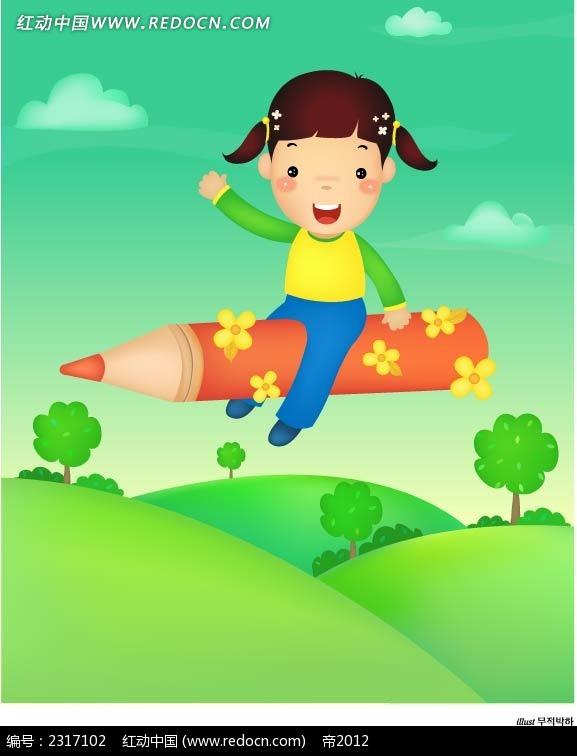 坐着教学飞翔的小女孩韩国漫画矢量图ai免费下动漫画画蜡笔图片